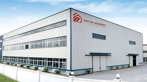 Ruian Minghui Machinery Co., LTD